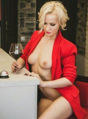 Наталья, Рязань