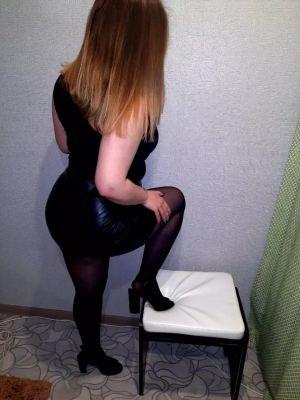 Анечка  - дорогая госпожа в Рязани