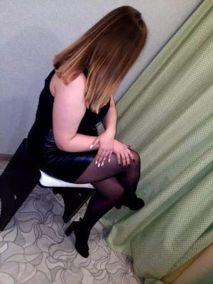 Анечка  — сексуальный массаж «Веточка сакуры»