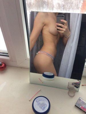 Фигуристая проститутка Ирина, 8 930 781-70-93, закажите онлайн