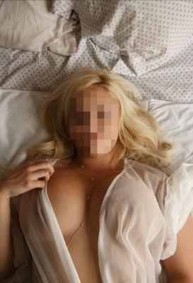 Алена — анкета рабыни, 33 лет, г. Рязань