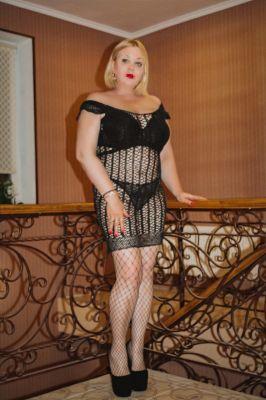 Карамелька Вирт, 35 лет — проститутка в Рязани
