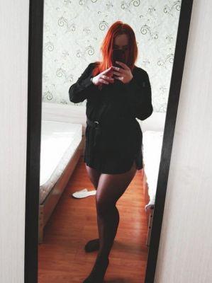 Соня - купить девушку на час в Рязани